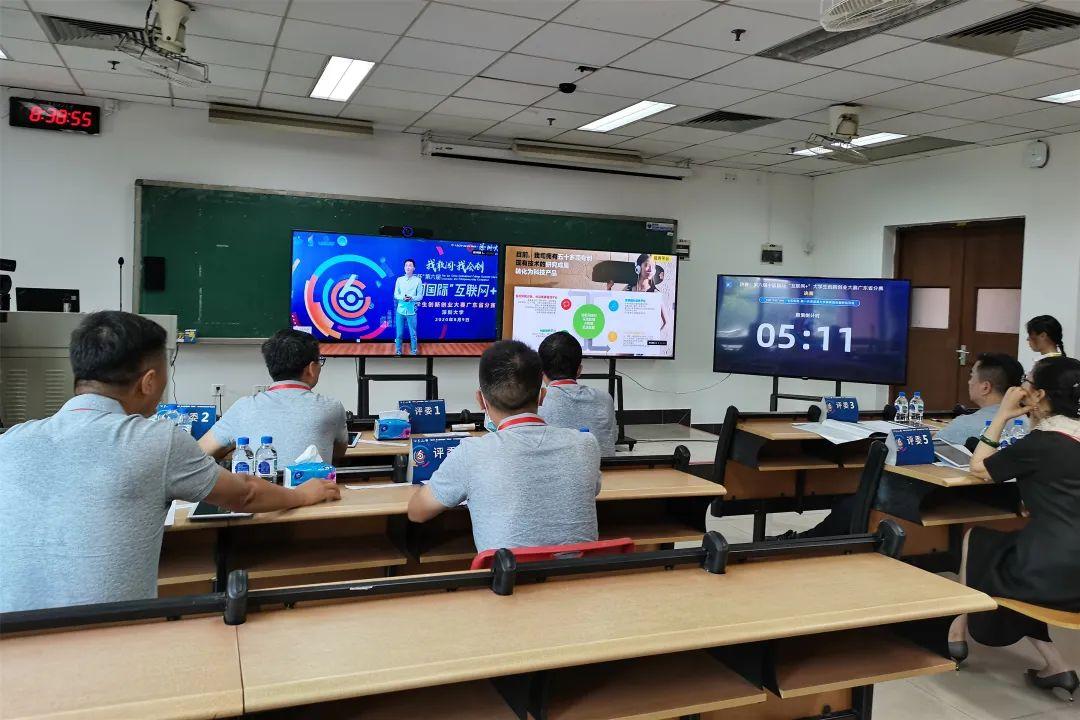 """18个项目全部摘金!华南理工在第六届中国国际""""互联网+""""大学生创新创业大赛省决赛中勇创佳绩"""