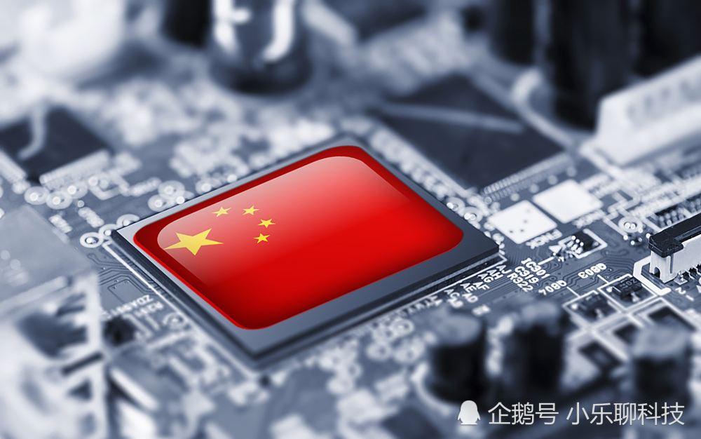 中芯国际重大决定,事关华为未来!美科技界:必须要阻止!