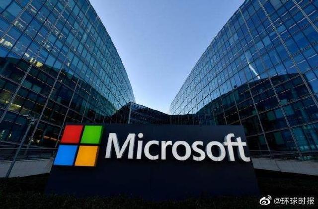 """微软""""断供中国""""?微软回应:为"""