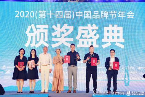 """2020华谱奖揭晓,海尔再次荣膺""""叱咤全球的国家名片""""殊荣"""