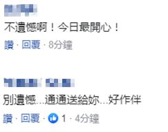 台当局宣称对黎智英被捕高度遗憾 网友:惺惺作态