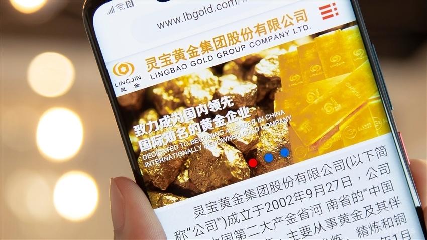 灵宝黄金(03330.HK)料中期扭亏赚1,900万人币