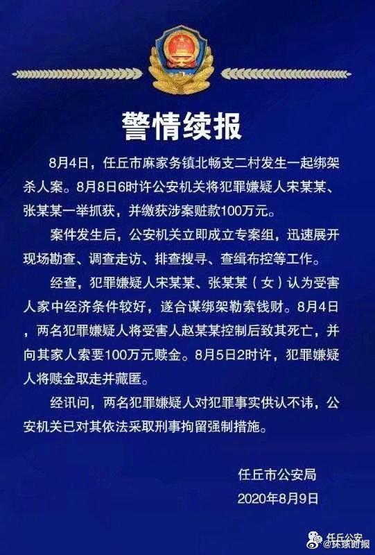 /baodingxinwen/102886.html