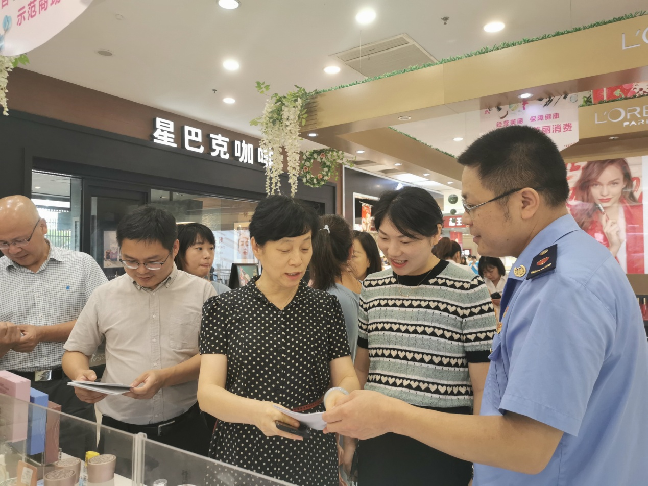省局一级巡视员陈智慧到衢州调研化妆品工作