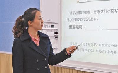 图为李旻在给学生们线上授课。 重庆市渝北区教委供图