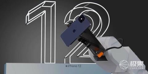 苹果秋季发布会流程曝光!除了手机还有全面屏MacBook Pro
