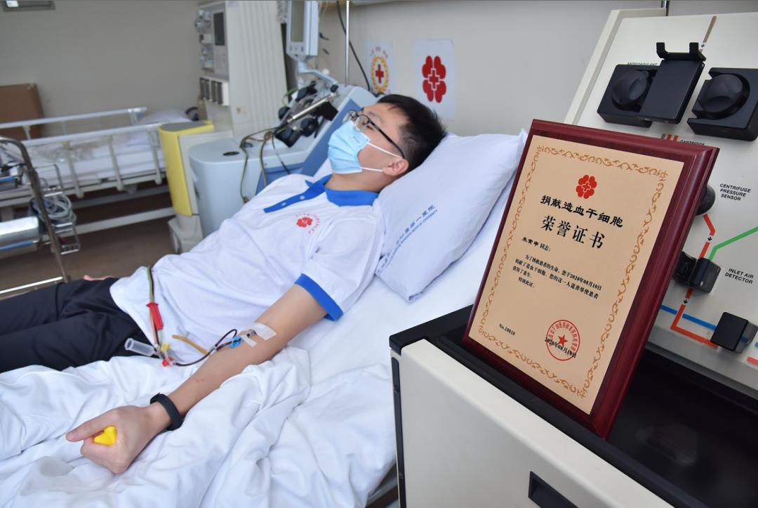 传递生命的接力棒!温医大学子成功捐献造血干细胞!