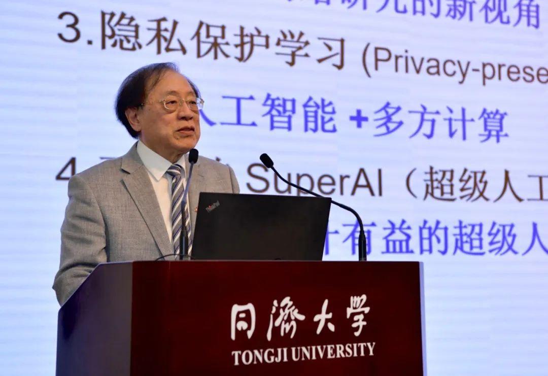 图灵奖获得者、中科院院士姚期智教授受聘为同济大学名誉教授