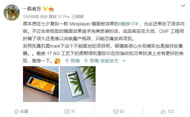 """8.11虎哥晚报:小米发布三款""""十周年代表作"""";FF91原型车被拍卖"""