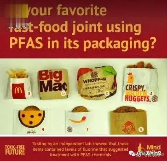 快餐包装中检出致癌物质?!麦当劳、汉堡王回应