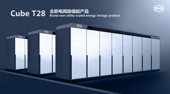 面积能量密度提升90%!比亚迪电网级储能新品面世