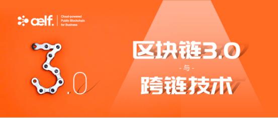 http://www.reviewcode.cn/yunjisuan/164889.html
