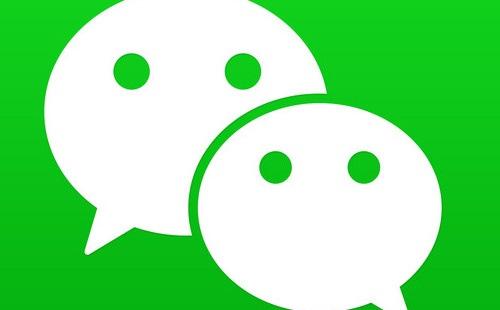 腾讯微信及 WeChat 月活跃帐户 12.06 亿同比增长 6.5%,QQ 6.47 亿同比下降 8.4%