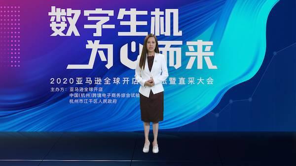 """五大趋势演变 中国卖家从""""野蛮生长""""走向""""精耕细作"""""""