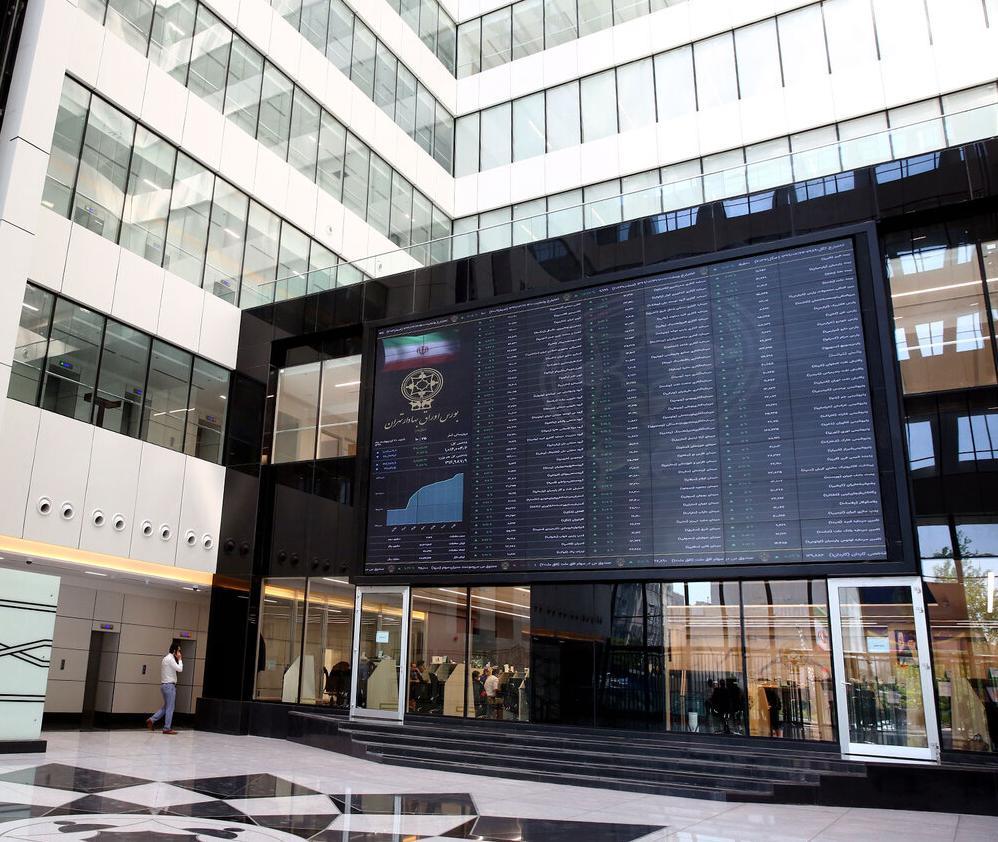 △德黑蘭證券交易所