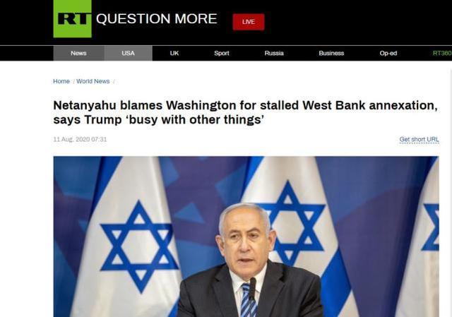 """以色列总理指责特朗普""""太忙"""" 不批准说好的吞并领土计划"""