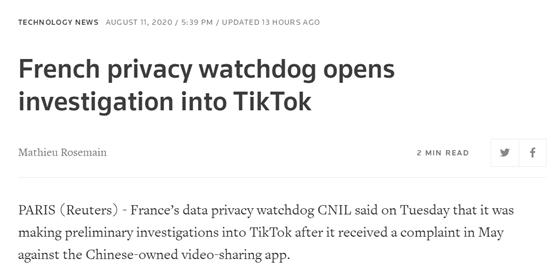 TikTok回应遭法国调查:保护用户隐私安全是首要任务
