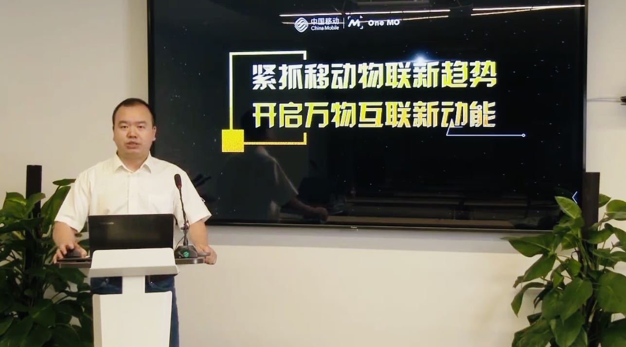 <strong>中国移动李为:物联网发展势不可</strong>