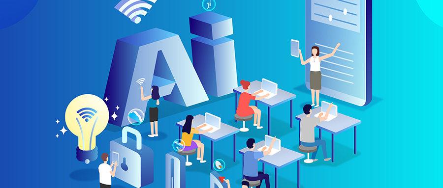 用人工智能打通K12语音识别市场,「先声智能」实力加码在线教育细分赛道