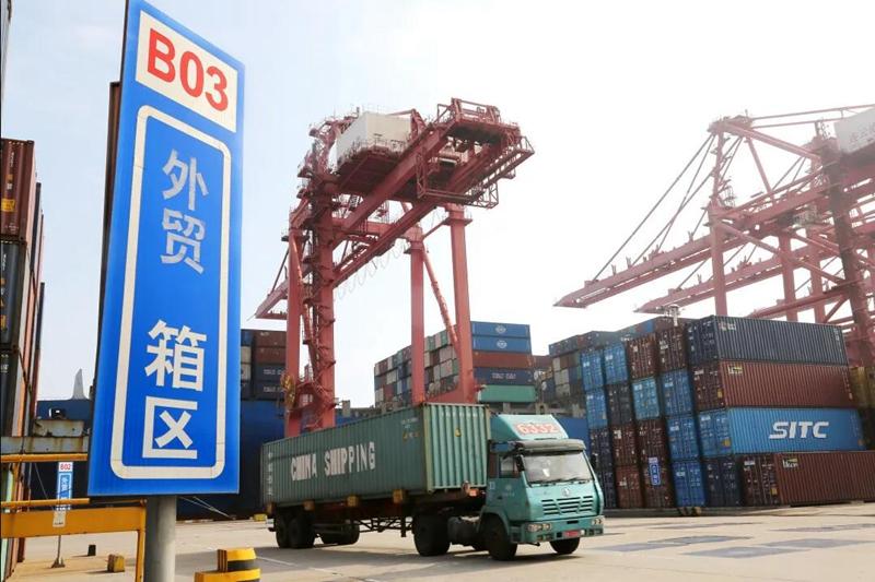 稳住外贸外资基本盘 上半年国家出了这些支持政策
