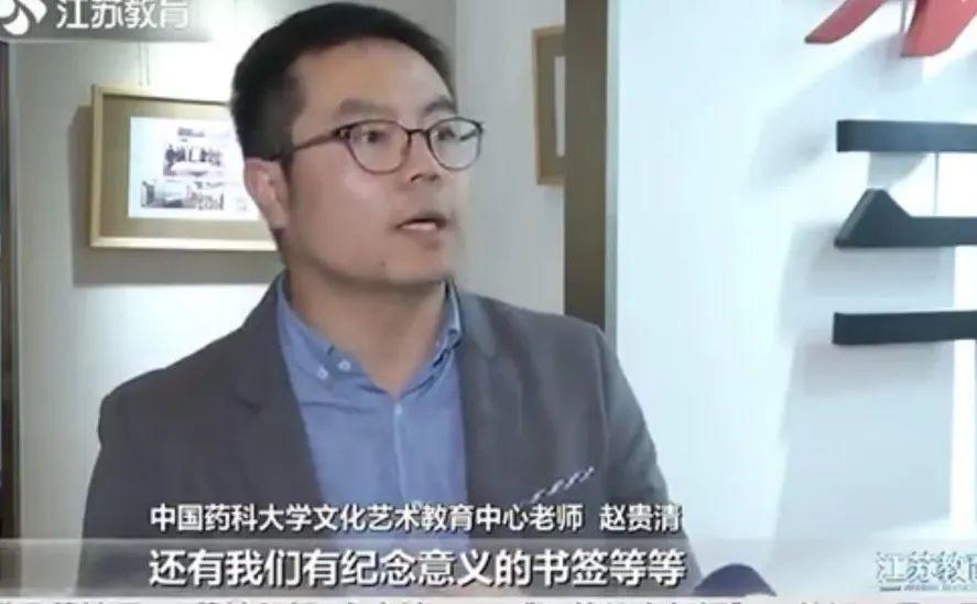 赵贵清:我与录取通知书的故事