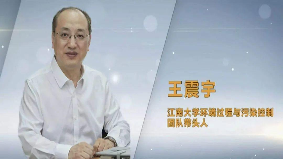 """捷报!我校教师入选2020年""""太湖人才计划""""!"""