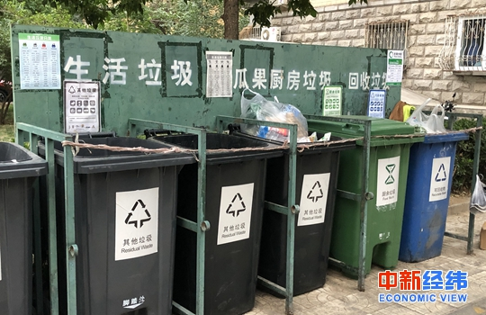 垃圾桶。中新经纬 张猛 摄