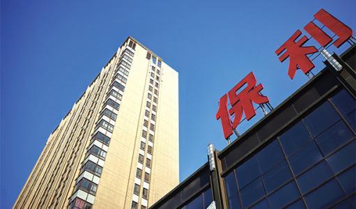 保利发展全资子公司违规建设被罚,总经理徐鲁知道吗?