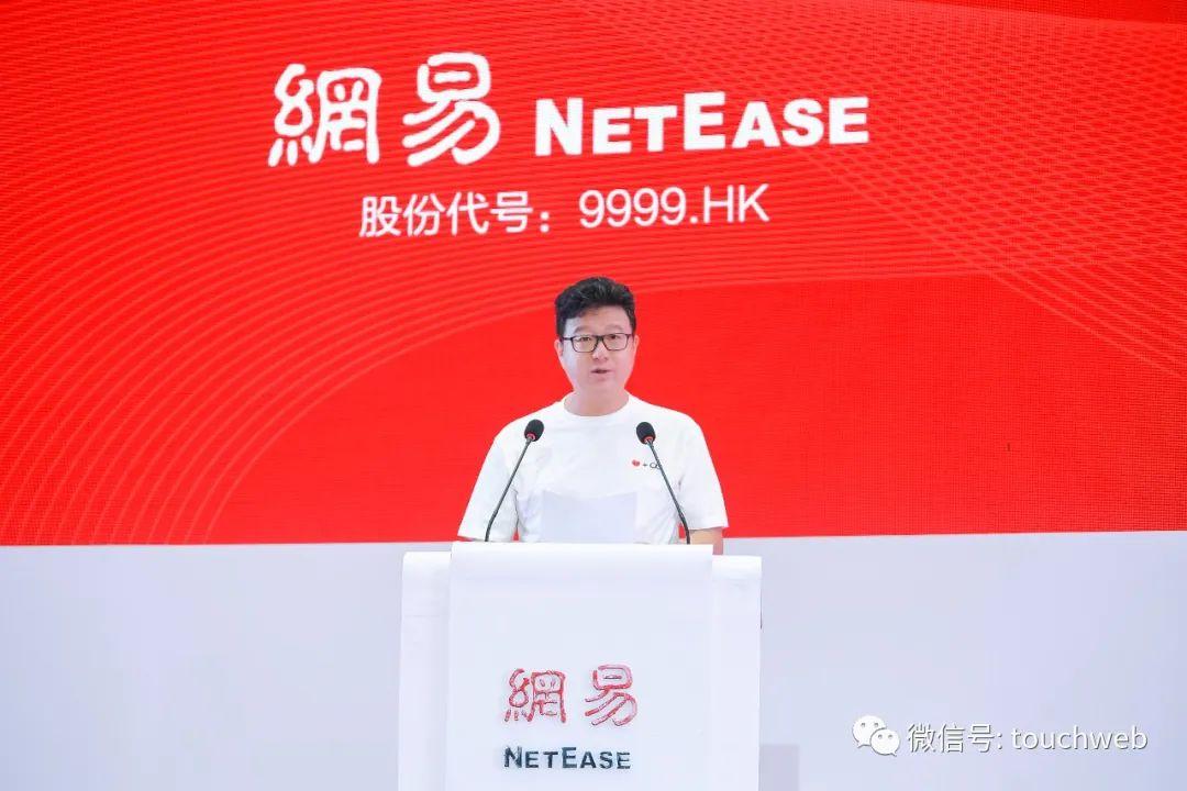 网易公布香港上市后首份财报:营收182亿 同比增26%
