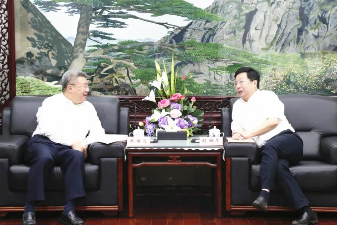 郑学选会见湖南省委常委、长沙市委书记胡衡华