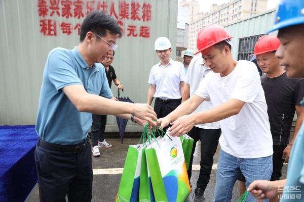 泰兴市高新区管委会领导工地慰问中国通号项目参建员工