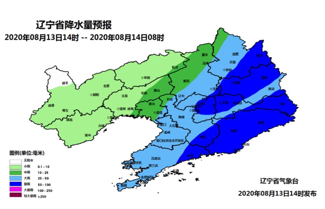 辽宁强降雨、大风今夜来袭 气象部门启动暴雨Ⅲ级应急响应