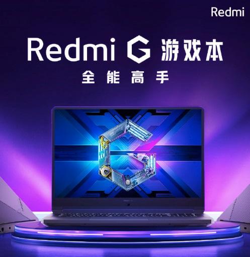 卢伟冰:小米 Redmi G 游戏本搭载 144Hz 屏幕