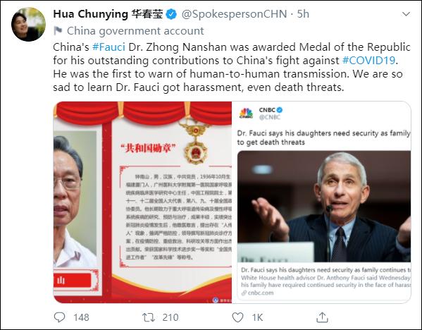 华春莹发推特对比钟南山和福奇,两人境遇天差地别
