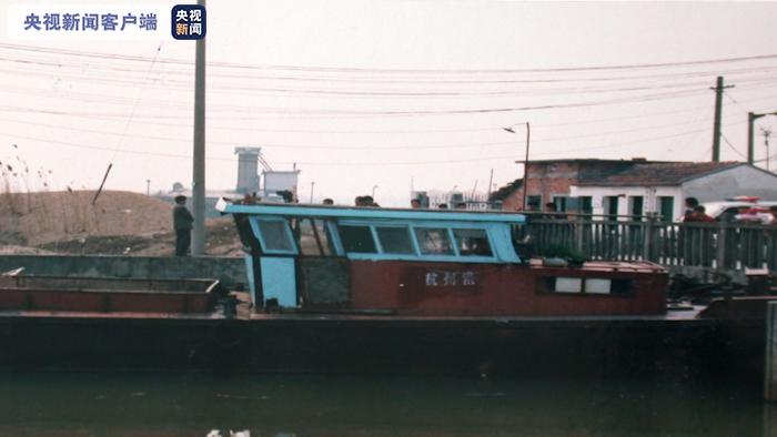 浙江嘉善警方成功破获20年前特大抢劫凶杀案