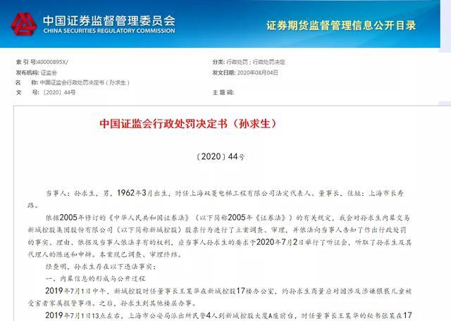 http://www.weixinrensheng.com/lishi/2280910.html