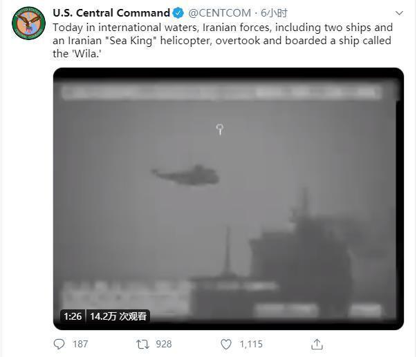 美军指控伊朗军队出动舰机在国际水域扣押一艘油轮