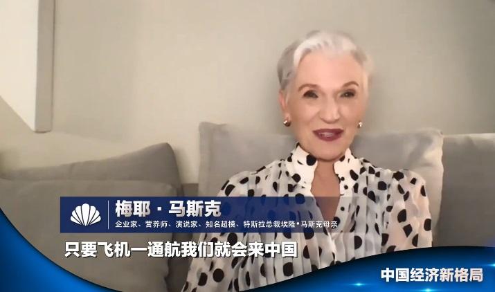 马斯克:飞机通航就会来中国,一定会参观特斯拉上海工厂