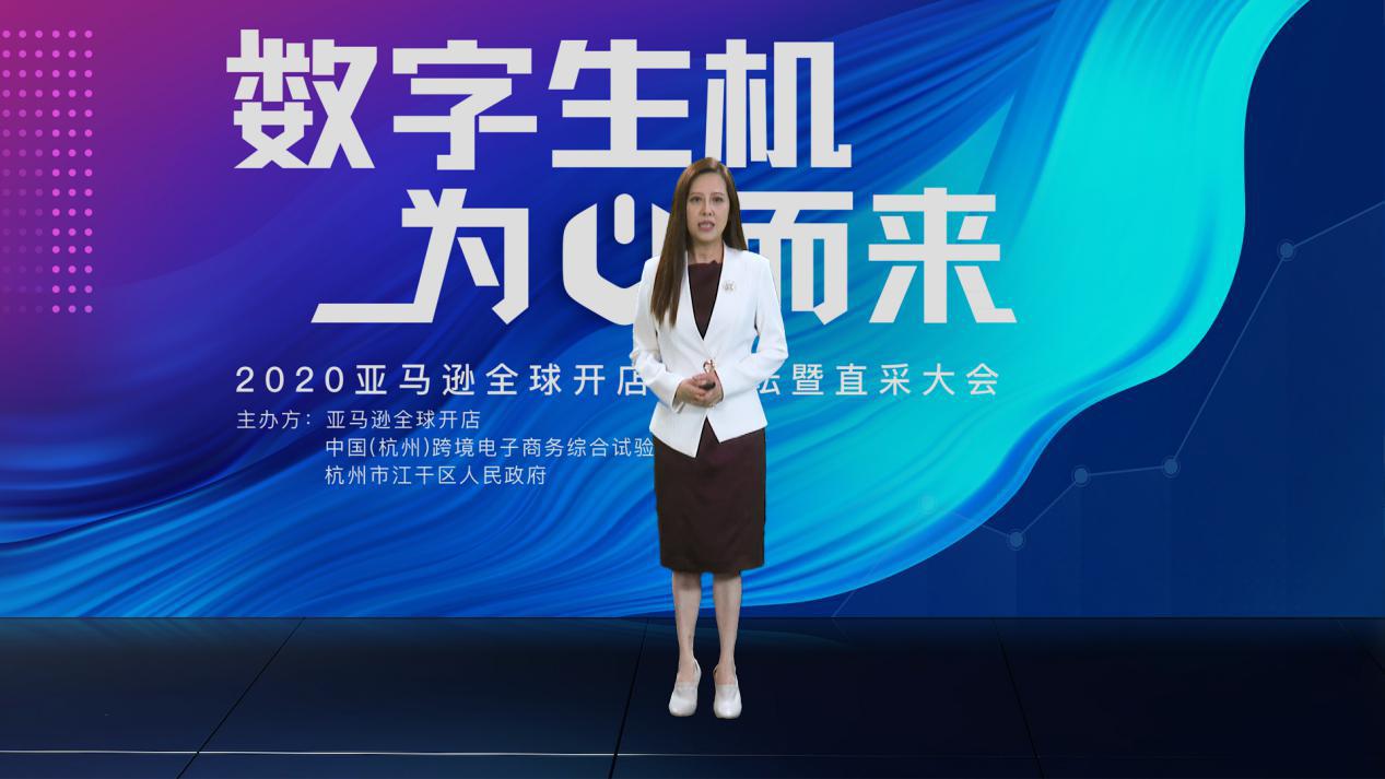 亚马逊全球开店发布2020中国出口跨境电商趋势报告