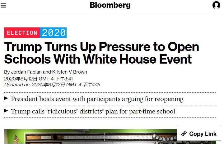 △彭博社报道,特朗普8月12日提高调门,继续施压学校重启。