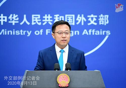 傲世皇朝app首页8月13日外交部发言人图片