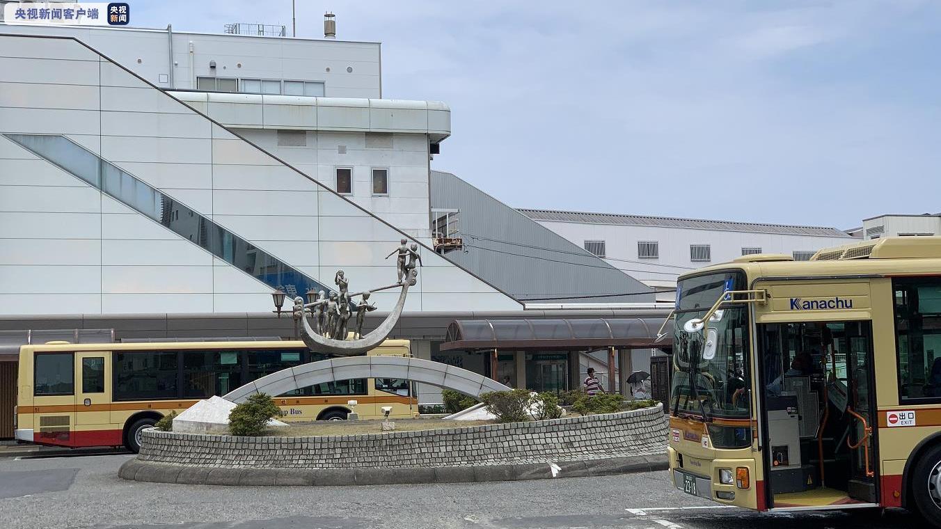 日本新增1176例新冠肺炎确诊病例 累计确诊52603例