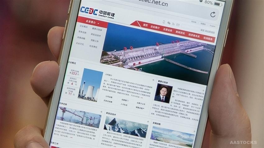 中国能建(03996.HK)附属承建世界