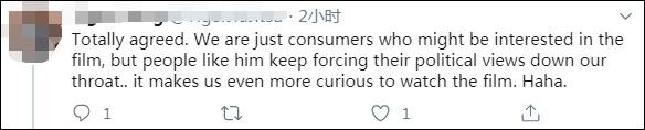 """BBC炒作乱港分子周庭是""""真正的花木兰"""",惹怒网友"""