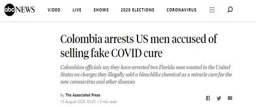 美国两男子出售漂白剂治新冠被捕,已致死7人