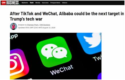 TikTok微信之后又会瞄准谁?美媒:阿里巴巴可能是特朗普下一目标