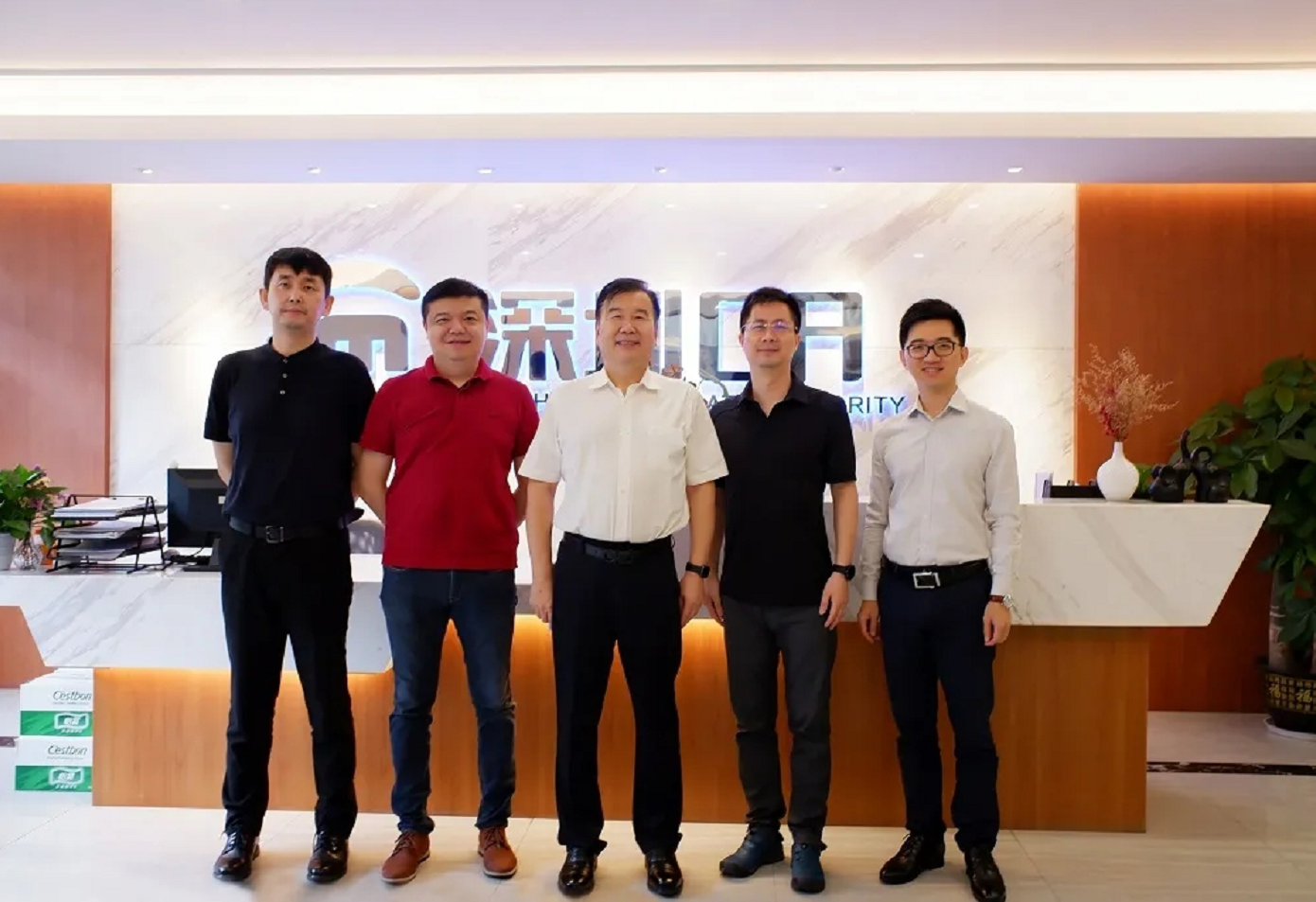 工业和信息化部领导莅临深圳CA进行工作指导
