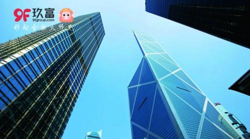 玖富集团:善于在危机中育新机、于变局中开新局