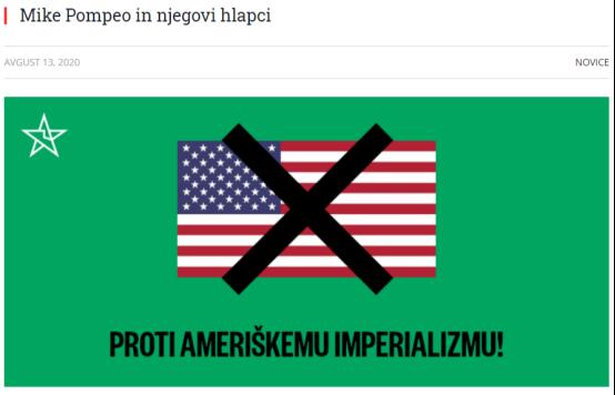 △斯洛文尼亚左翼党网站截图