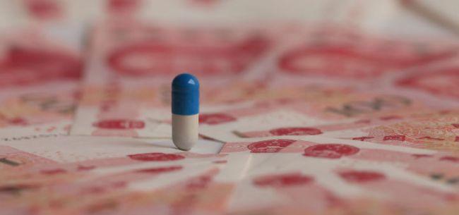 罕见病天价药引发公众关注:该如何打破伦理困境?